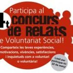 Cuarto Concurso de Relatos de Voluntariado Social