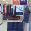 ABD abre en Antequera TienDar